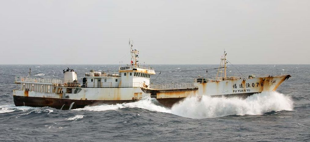 Chinese Fishing Vessel Fu Yuan Yu